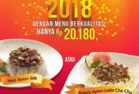 Bakmi GM Promo Nasi Ayam GM atau Bakmi Ayam Lada Cha Cha