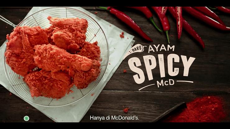 Harga Ayam Spicy McD